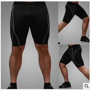Men's Shorts 2015 New Mens Sports Quick Dry Leggings Compression Wear Running Tights Fitness Trousers Yoga MP61 FY - meijuan dai's store