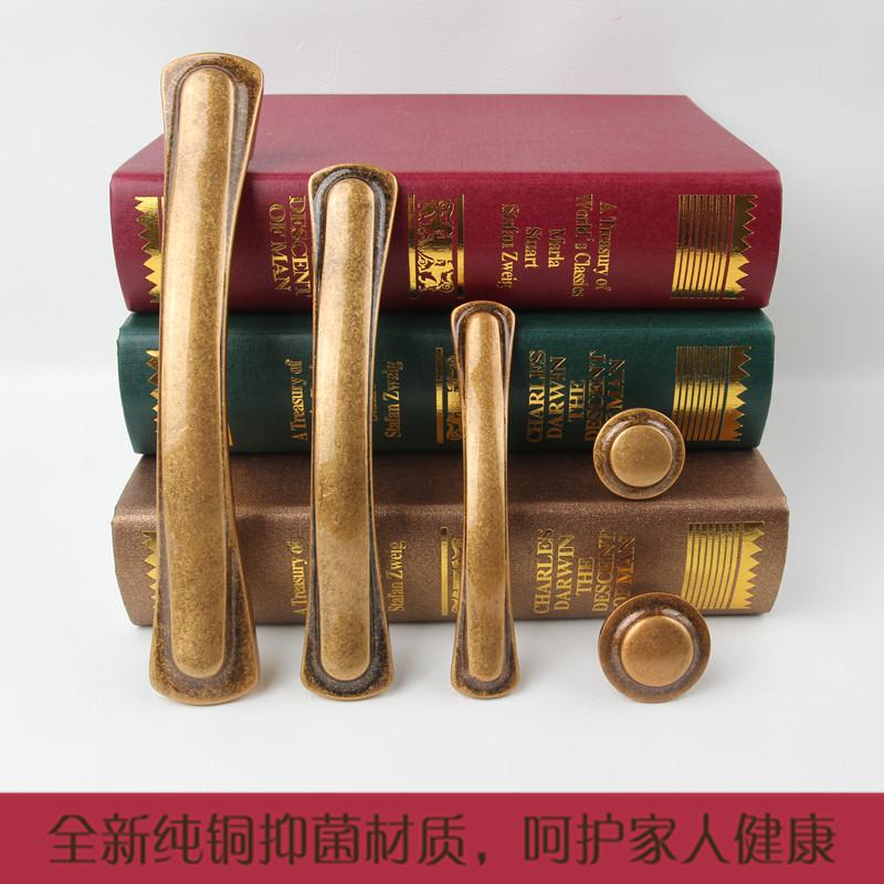 Modern minimalist copper copper metal door handle door handle cabinet drawer<br><br>Aliexpress