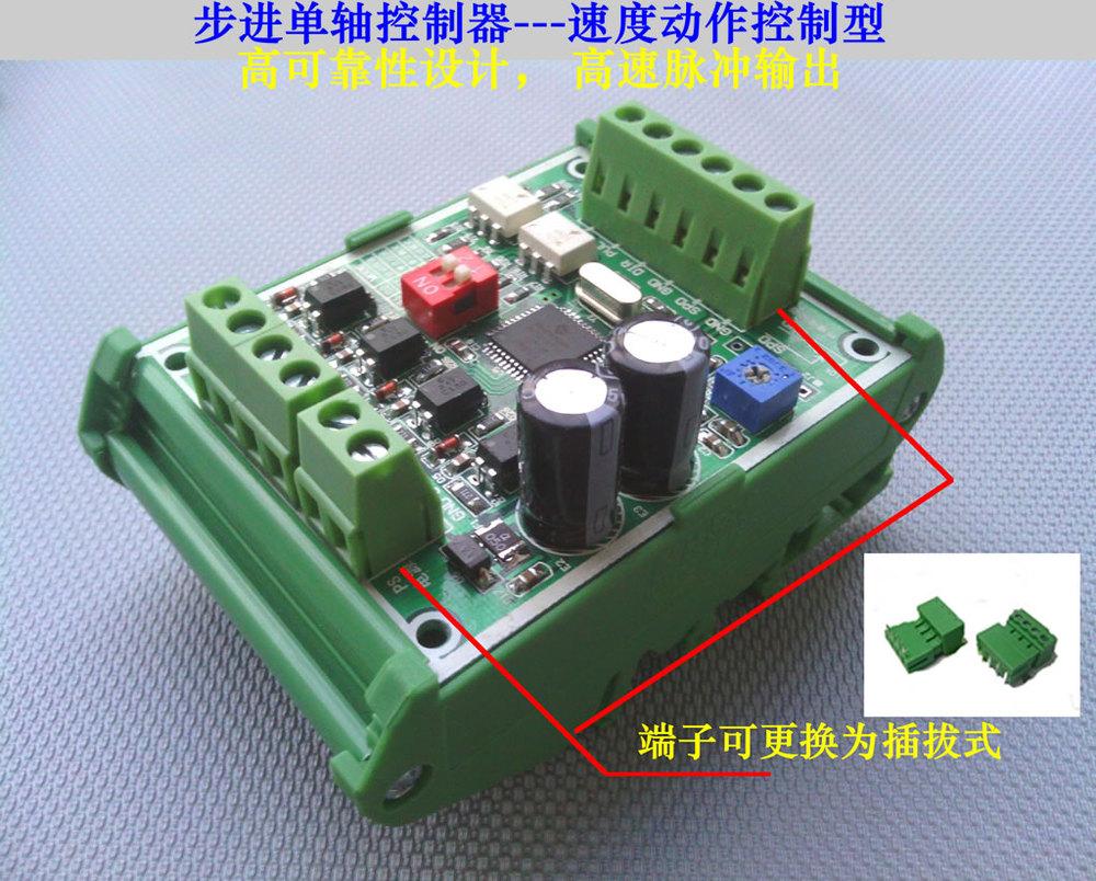 Buy stepper motor controller spc 1 for Stepper motor pulse generator