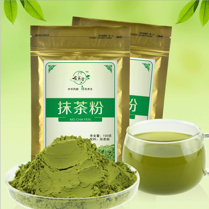 Promotion 100g Matcha Green Tea Powder 100 Natural Organic slimming tea matcha tea weight loss food