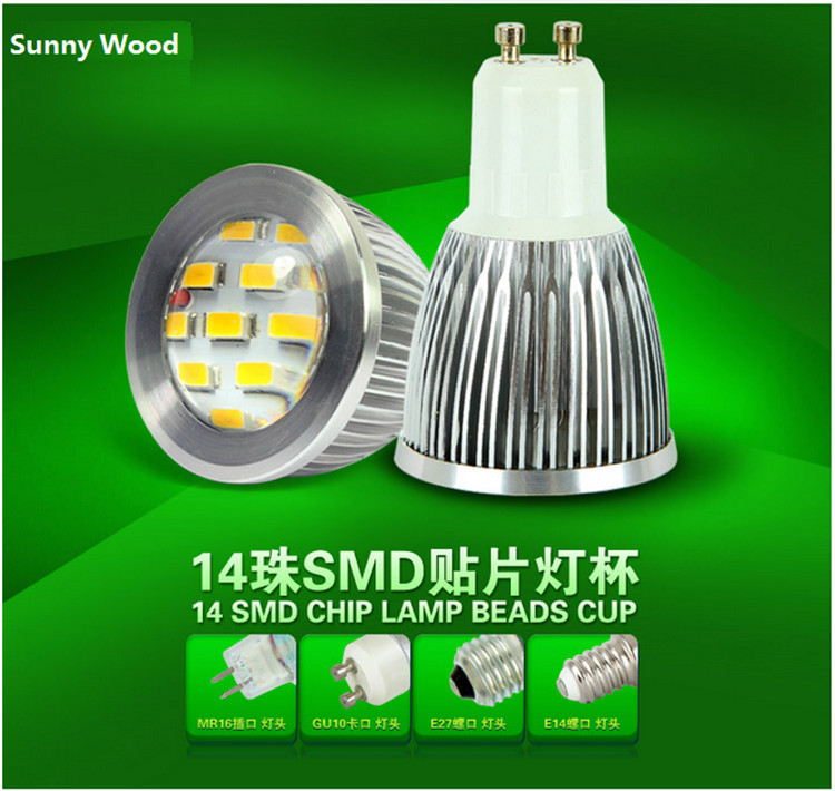 10pcs/lot 4W 14PCS 5730SMD MR16 GU5.3 12VAC led spot lamp , LED spot light with 50mm diameter replace 35W halogen lamp(China (Mainland))