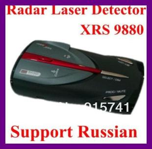 China Cobra1 Radar Detector XRS 9880 15 band Car Radar detector English Russian Voice 24Hours Delivery
