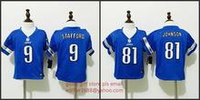 100% stitched baby Detroit Lions toddler 9 Matthew Stafford 20 Barry Sanders 81 Calvin Johnson Embroidery Logos size S to L(China (Mainland))