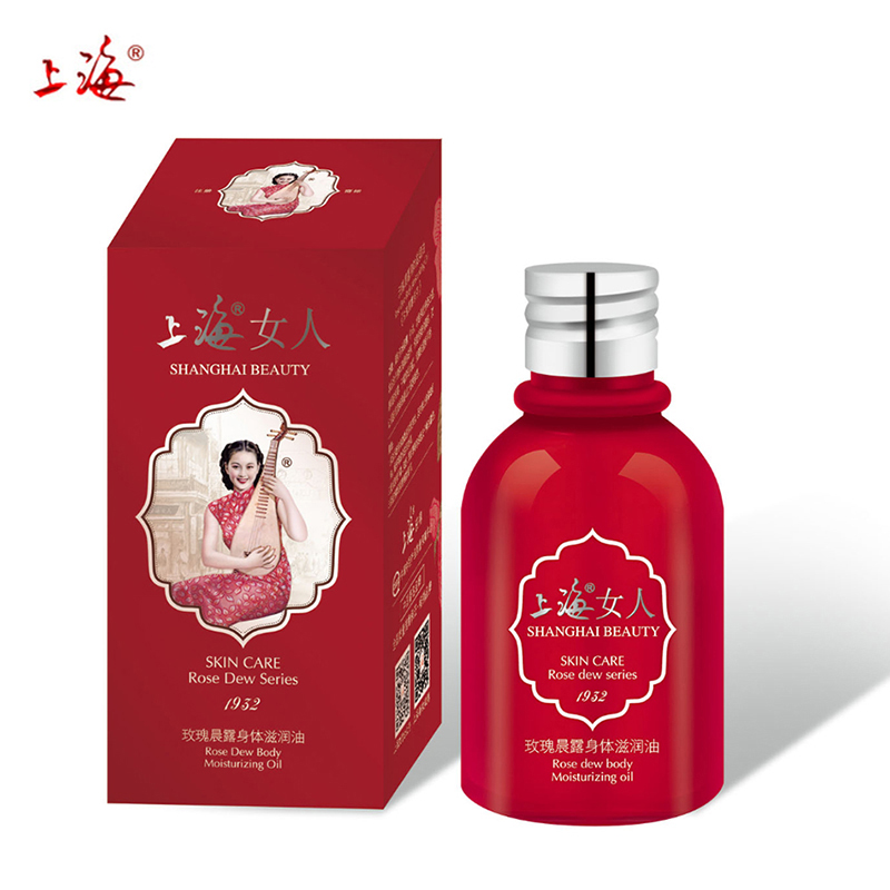 Shanghai New 100% Natural Plant Extracts Rose Dew Essential Oil Moisturize and Hydrated Body Oil Skin Care Rose SPA Massage Oil(China (Mainland))
