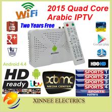 Free arabic iptv-box, android tv-box unterstützt 500 stück arabische sender, arabic iptv box free-tv besser als q7 cs918(China (Mainland))