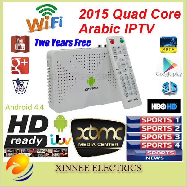 Free Arabic Iptv Box ,Android TV box Support 500 pcs Arabic Channels ,Arabic IPTV Box Free TV better than Q7 CS918(China (Mainland))