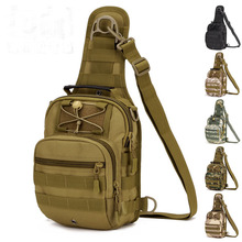 Multi-purpose Chest Bag Outdoor Backpack Fishing Tackle Waterproof Waist Bags Mail Free Shipping(China (Mainland))