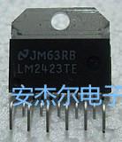 Free shipping 10pcs/lot LM2423TE video amplifier IC ZIP11 new original(China (Mainland))
