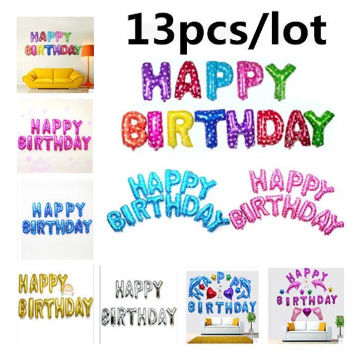 13pcs/lot Letter Happy Birthday BALLOON Aluminum Foil Balloon Baby Birthday Party Decoration Alphabet Helium Balloon(China (Mainland))