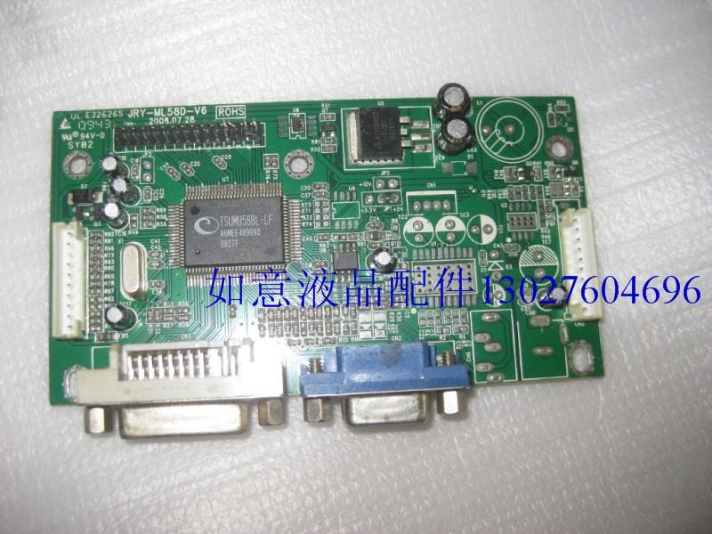 Free shipping 100% original shine home 227SW 228FW US Ang gm2218 driver board JRY-ML58D-V6(China (Mainland))