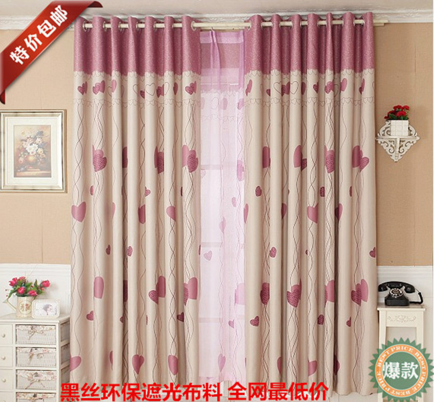 Full dodechedron eco-friendly print insulated curtain window screening the finished curtain(China (Mainland))