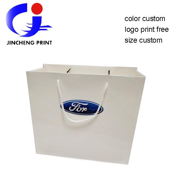 Custom logo large size horizontal white paper bags/shopping bag/clothes/jewellery/shoes/craft packing bag free logo print(China (Mainland))