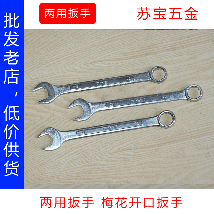 Toko Combination Wrench Specifications 8-30 glasses wrench spanner holes<br><br>Aliexpress