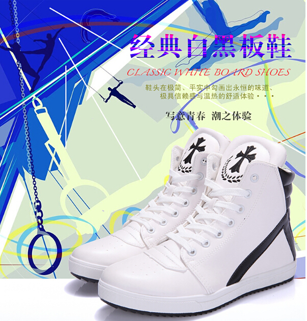 2015 new fashion autumn /winter men shoes,Breathable hole leather upper sneakers,brand lace sport shoes man casual shox - zhao123 store