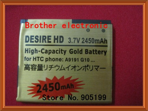 High Quality 2450mah High Capacity Gold Battery / Mobile Cell Phone Replace Battery For HTC Desire HD G10 A9191 Free Shipping(China (Mainland))