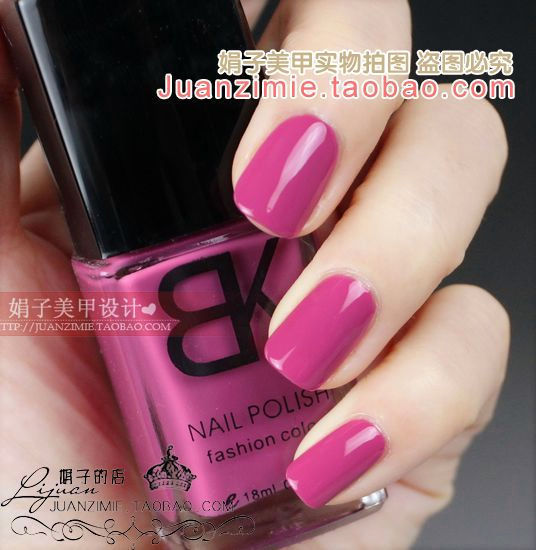 Bottle nail art casebottle bk nail polish oil 18ml sweet pink color 16
