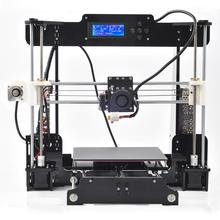 Big size 220 220 240mm High Quality Precision Reprap Prusa i3 3d Printer DIY kit with