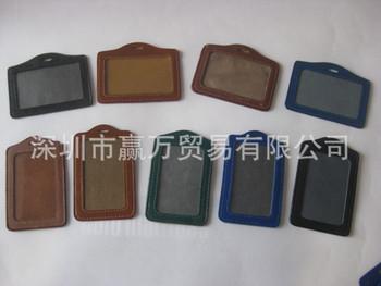 Lanyard ID Employee Park Pass Badge Holders Black Green Blue Brown HORIZONTAL VERTICAL wholesale