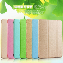 Ultra Thin Light Three Fold Transparent Clear Silk line Leather Case For Ipadmini retina ipad Mini 1/2/3 Stand Function Cover(China (Mainland))