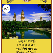 China Yunnan Roasted Small Coffee Bean AA 454g Free Shipping Fresh