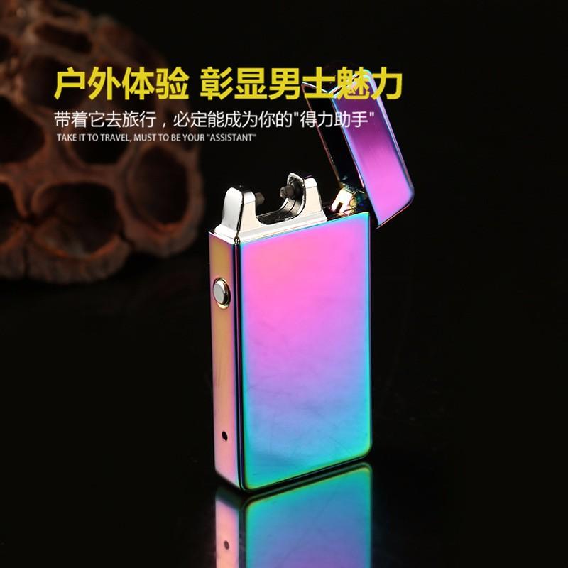 ถูก สามารถเติมเงินได้พลาสม่าArcชีพจรยูเอสบีอิเล็กทรอนิกส์เบาFlameless W Indproof Arcบุหรี่ไฟแช็ของขวัญโลหะG Adget