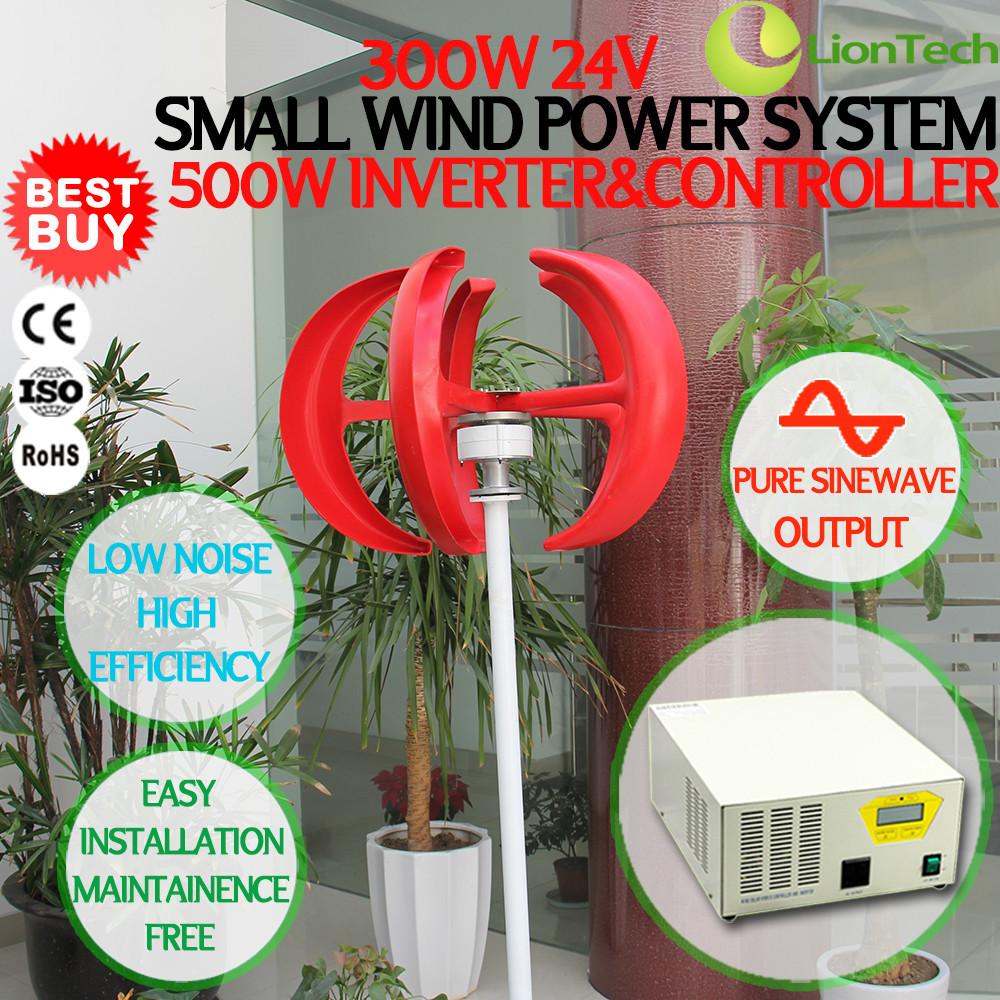 Best Small Wind Power System for Home Boat Street Light USE, 300W 24V Wind Turbine NE-300S + 500W 24V Hybrid Inverter Controller(China (Mainland))