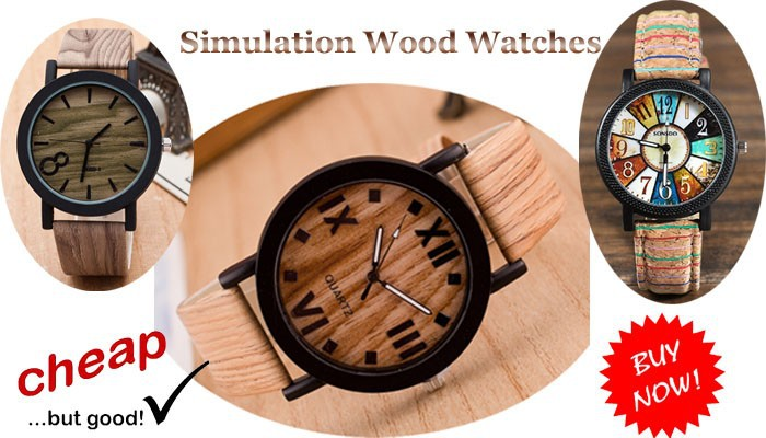 simulation wood watches