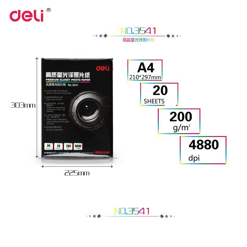 Deli 3541 Premium Glossy Photo Paper Glossy 20 A4 color inkjet Coated Paper Sided printing paper office supplies high-precision(China (Mainland))