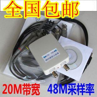 MDSO USB Dual-Channel Bandwidth Digital Storage Oscilloscope Data Logger 20M Sampling rate 48M With dual probe(China (Mainland))