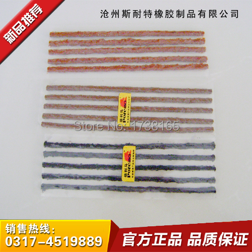 2015 Limited Dent Puller Pdr Set Of Tools Car 6*200mmrubber Tire Plug Refills//auto Parts //tyre Seal//tyre Repair Seal String(China (Mainland))