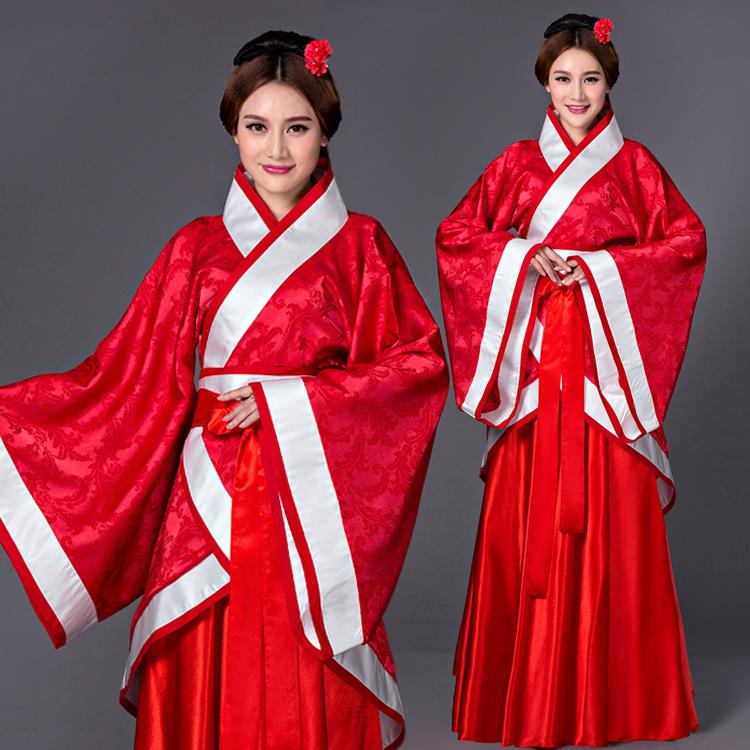 Китайский Народный Женский Костюм