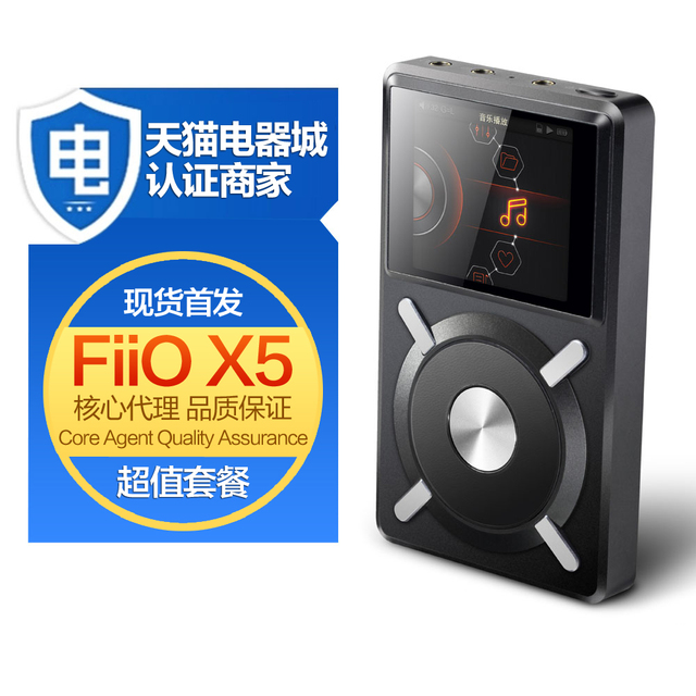 Fiio x5 hifi portable mp3 top music player