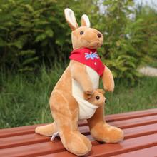 about 30cm red scarf design yellow kangaroo plush toy doll birthday gift b0460(China (Mainland))