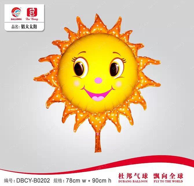 Aluminum Foil Balloons sun flower smile balloons for birthday party decoration balloon(China (Mainland))