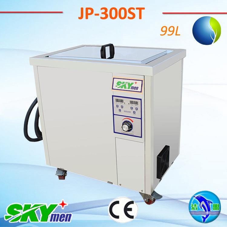 Free Shipping Skymen vibrating plate ultrasonic cleaner for eletroplating treatment ultrasonic washing machine(China (Mainland))