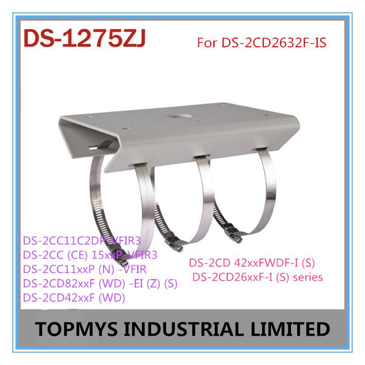 HIK DS-1275ZJ Aluminum Bracket for Bullet Camera DS-2CD2632F-IS DS-2CD42xxF(WD)-I(S) DS-2CD 42xxFWDF-I(S)