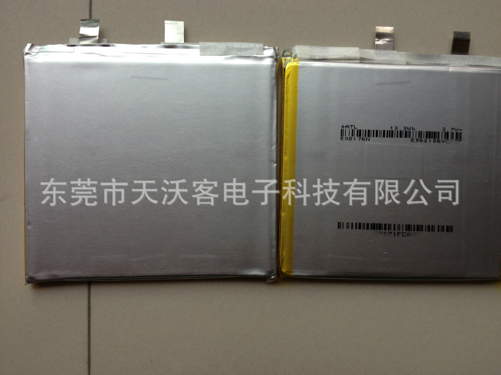 Supply polymer lithium battery 508176