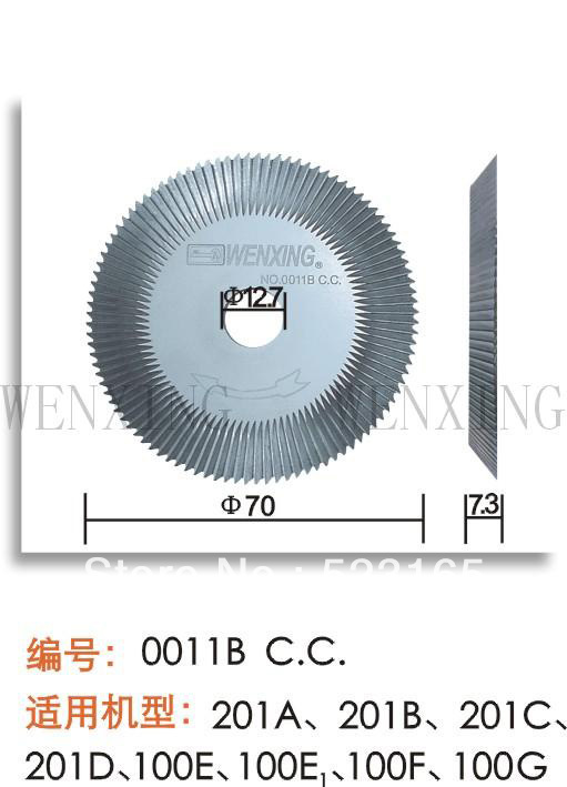 100-Tooth Double-sided Alloy Cutter wenxing blade wenxing key cutting machine cutter(China (Mainland))