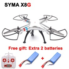 New SYMA X8G 2.4G 6 Axles RC Helicopter With 8.0 MP HD Camera RC Drone With 2pcs Extra Batteries For Gift