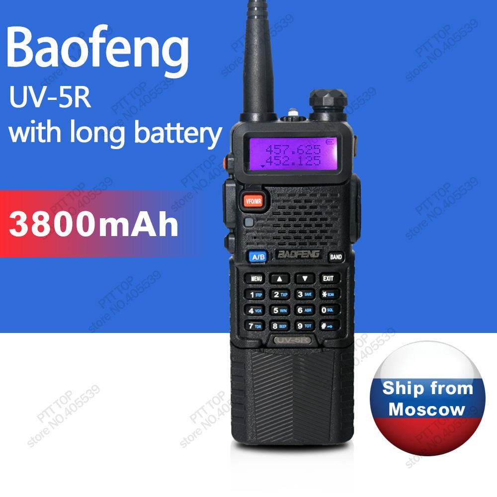 BAOFENG walkie talkie 5R