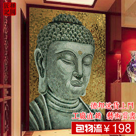 Здесь можно купить  [Note] Carpenter, then ice jade Buddha fine cut jade porcelain mural art custom mosaic temple entrance  Строительство и Недвижимость