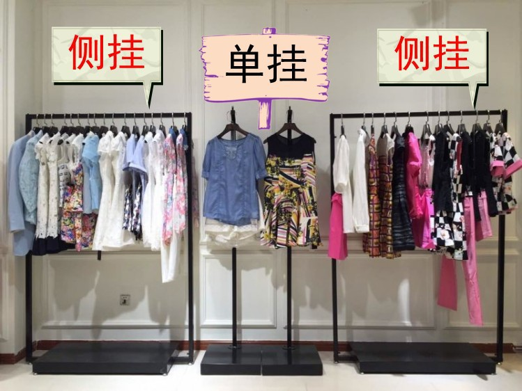 Spot clothing store
