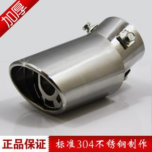 Здесь можно купить  100PCS  The Peugeot 408 307 206 207 407 607 automobile refitting stainless steel exhaust muffler tail pipes  Электронные компоненты и материалы