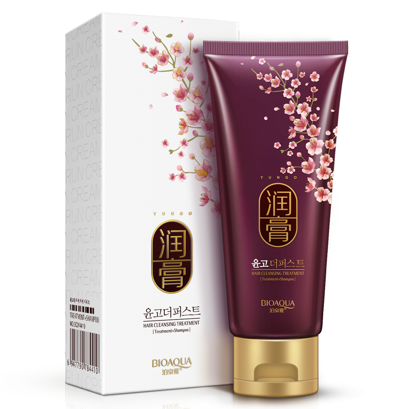 Brand Unisex Damage & Dry Hair Care Shampoo 250ml Without Silicone Oil Smoothing Moisturizing Repair Deep Cleaning For Men Women(China (Mainland))