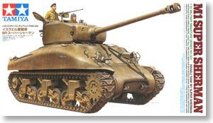 Tamiya assembled Chariot Model 35322 1/35 Israel M1 super Sherman medium tank car(China (Mainland))