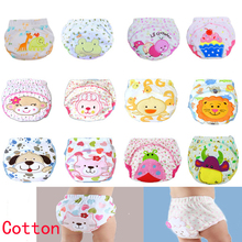 1 Pcs Baby Boys Girls Washable Diapers Cute Cloth Newborn Reusable Diapers Nappies Cotton Training Panties Diapers C20