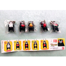 5pcs Set Japanese Cartoon Mascot Kumamon Bear Mini Figure Pendant Keychain Keyrings Bag Charms Doll 16040108