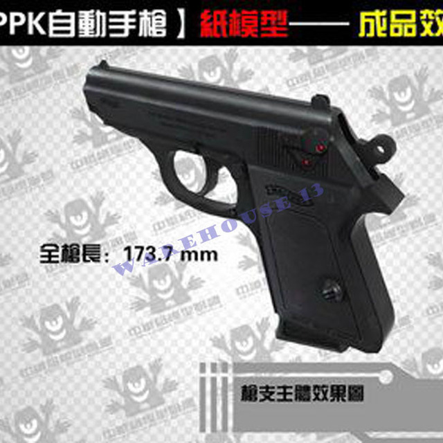 2013 new arrive!Free shipping! paper model PPK 007 Pistol 1:1 simulate gun/ 3d paper toy/creative gifts/kid'spuzzle toys