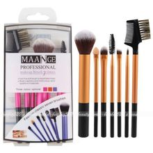 7 PCS Makeup Brush Eye Shadow Eyeliner Lip Blending Blush Cosmetic Set Case Kits
