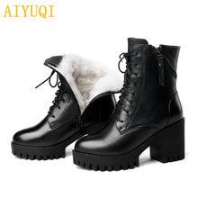 AIYUQI Kadın çıplak botları 2019 yeni hakiki deri kadın çizmeler doğal yün sıcak kadınlar kış çıplak çizmeler moda kadın ayakkabı(China)